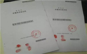 """因美女炫富""""中晋系""""涉非法集资诈骗被查封"""